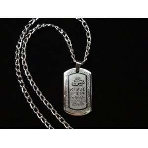 Alyasin Koranic Surah Islamic Gift Koran Quran Ayah Islam