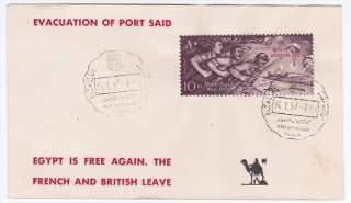 Egypt Evacuation of Port Said 1957 First Day Cover FDC Sc 389