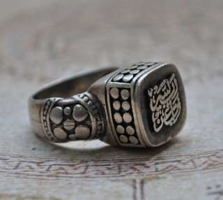 Middle Eastern Islamic Arabic sterling Silver Ring Yemeni style