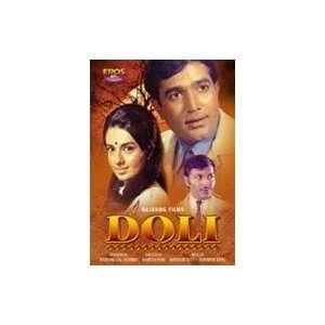 Doli Rajesh Khanna; Babita; Prem Chopra; Om Prakash, A