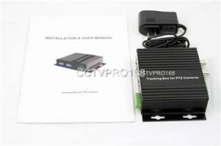 Auto Tracking Box for High Speed PTZ Security Cameras