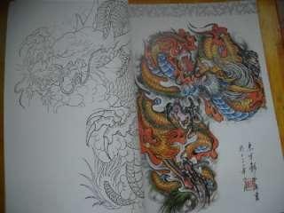 The Dragon Tattoo Flash China top tattoo works manuscripts Sketch book