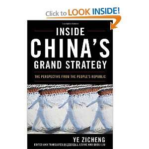 Inside Chinas Grand Strategy The Perspective from the