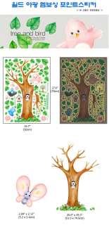 GLOW IN THE DARK Wall Art Decor Sticker TREE & BIRD FAMILY #311
