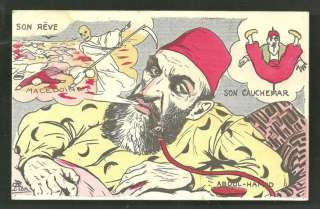 Sultan Abdul Hamid Khan II Cartoon Ottoman Turkey 1906