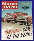 1959,FERRARI,P​ORCHE,CORVETTE​,DeSOTO,1954 FORD,HOT ROD MAGAZINE