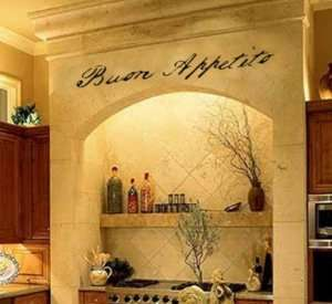 Buon Appetito ITALIAN vinyl quote/words/decal KITCHEN