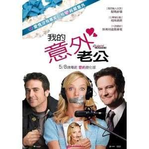 )(Colin Firth)(Jeffrey Dean Morgan)(Sam Shepard): Home & Kitchen