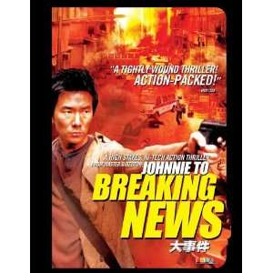 Breaking News Movie Poster (11 x 17 Inches   28cm x 44cm