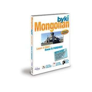 Byki Mongolian Language Tutor Software & Audio Learning CD
