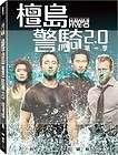 Season 1 (2010) 6 DVD ALEX OLOUGHLIN SCOTT CAAN DANIEL DAE KIM