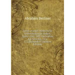 , 16 u. 17 Jahrhundert (Hebrew Edition): Abraham Berliner: Books
