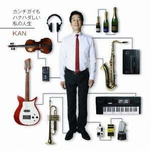 KANCHIGAI MO HANAHADASHII WATASHI NO JINSEI(CD+DVD) Music