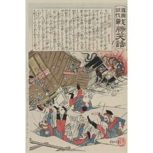 Japanese Cartoon Train Wreck 44X66 Canvas: Home & Kitchen