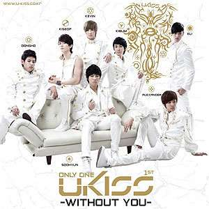 Kiss 1st Album WITHOUT YOU Korean KPOP Sealed