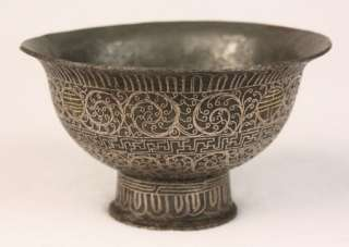 ANTIQUE CHINESE MING DYNASTY OLD IRON LIBATION CUP INLAID GOLD