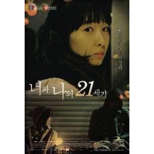 Bo eun Choi)(Su yun Han)(Hwan Lee)(Hyun ho Shin)