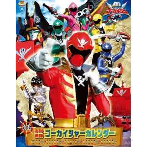 Wall Calendar 2012 Kaizoku Sentai Gokaiger #K175S: Office Products