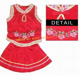 Girls Embroidery Flower Top Shirt Skirt Suit GWD 54