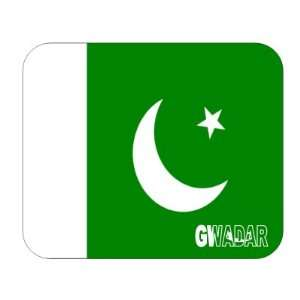 Pakistan, Gwadar Mouse Pad: Everything Else