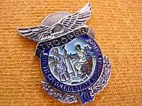 NORTH CAROLINA STATE POLICE TROOPER HIGHWAY PATROL SILVER EAGLE MINI