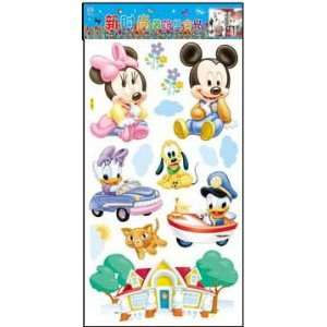 Mickey Mouse Club Wall Sticker Decal for Baby Nursery Kids