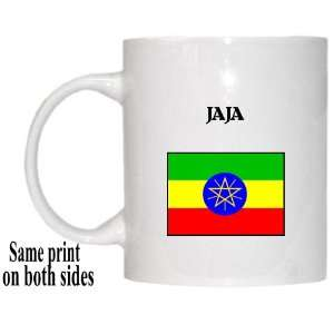 Ethiopia   JAJA Mug Everything Else