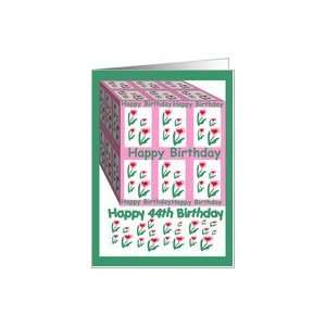 44 Years Old Birthday Greeting with Heart Flowers Card