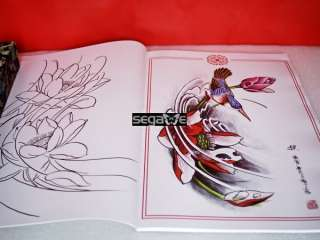 Butterfly & Flowers Tattoo Flash Book Art Magazine NEW