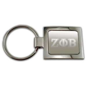 Zeta Phi Beta Sqaure Etched Key Ring: Everything Else