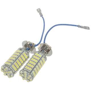 2X H3 5W 460 Lumen 6500K 102x3528 SMD LED Car White Light Bulb High