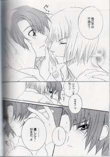 Gundam Seed Destiny doujinshi Yzak x Athrun Lacus x A Kira x A