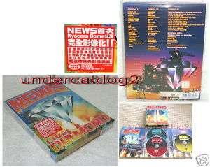 Japan News Live Diamond Concert 2009 Taiwan 3 DVD+20P