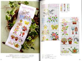 CROSS STITCH EMBROIDERY Vol 4   Japanese Craft Book