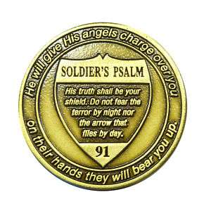 Military Challenge Coin   Soldiers Psalm