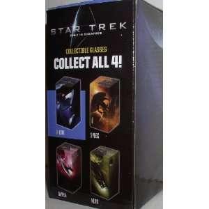 STAR TREK COLLECTIBLE GLASS KIRK