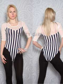 New Beautiful Womens/Ladies/Girls Striped And Leopard Print Bodysuits