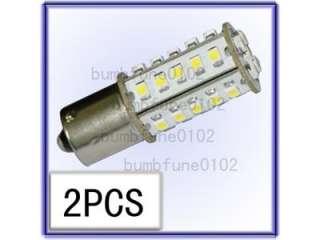 2x Car 1156 Tail Brake White 30 SMD LED Light Bulb Lamp