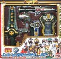 Bandai Legend Sentai Narikiri Role Play Set 2 Gokaiger