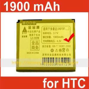1900mAh high capacity business battery for HTC A9191 G10 T8788 Inspire