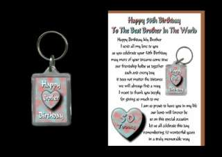 50TH HAPPY BIRTHDAY BROTHER 50 CARD AND KEYRING GIFT