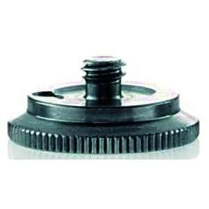 Novoflex MC 1/4 SPEZIAL 1/4 Inch Camera Coupling Plate for