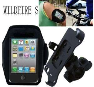 Bicicleta Soporte + Funda Brazalete Para HTC Wildfire S