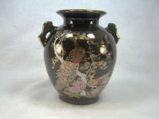 Japanese Peacocks Black Vase