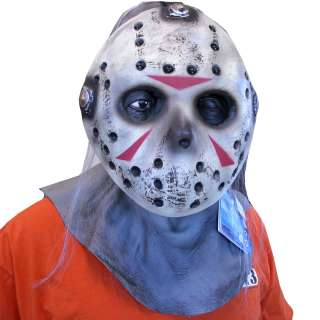 Jason Dlx Mask w/Removable Mask   Friday the 13th Costume Masks