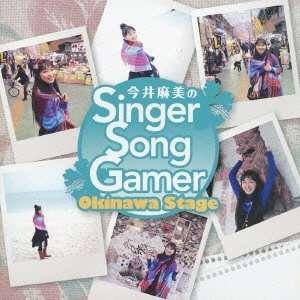 Gamer Okinawa (CD+DVD+BOOK) [Japan CD] PCCG 90067 Asami Imai Music