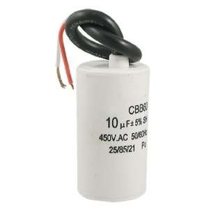 Lead Cylinder Motor Start Run SH Capacitor AC 450V: Home Improvement