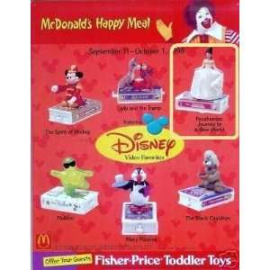 Disney Pocahontas Journey to A New World Mobile Figurine Toy #3 1998
