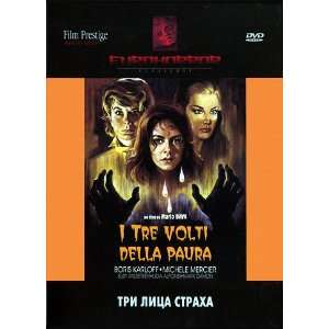 Della Paura / Black Sabbath   by Mario Bava (Russian Import   PAL DVD