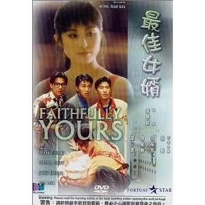 Shum, Kai Chi Liu, Fung Woo, Wing Cho Yip, Wah Kei Wong Movies & TV